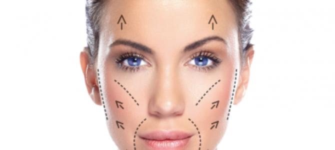 Como atenuar os sinais visíveis de envelhecimento no rosto?